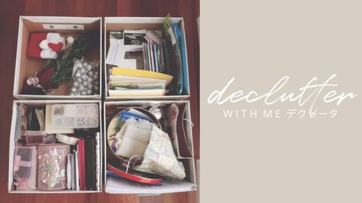 Declutter with me! Marie Kondo style //  断捨離